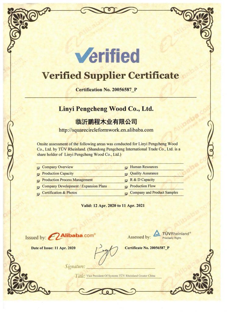 Manufacturer certification